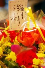 誕生日生花