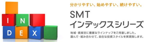 SMT_mini