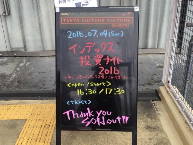image_mini